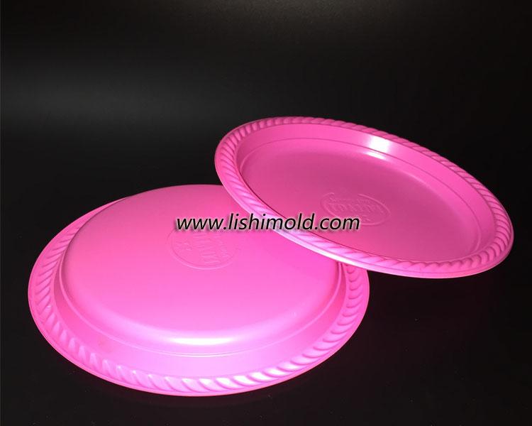 一次性PS塑料碟子 粉红色
