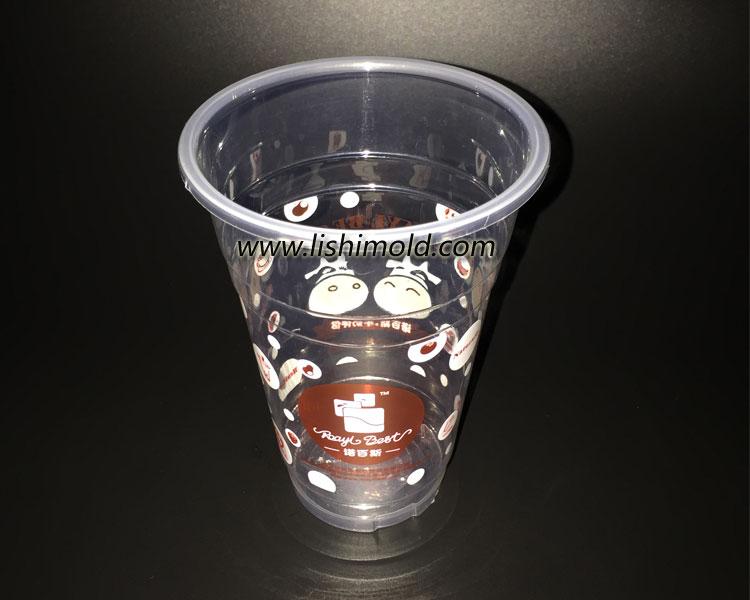 一次性塑料奶茶杯子