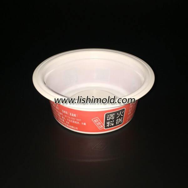 一次性调料杯 火锅调料盒 第2张